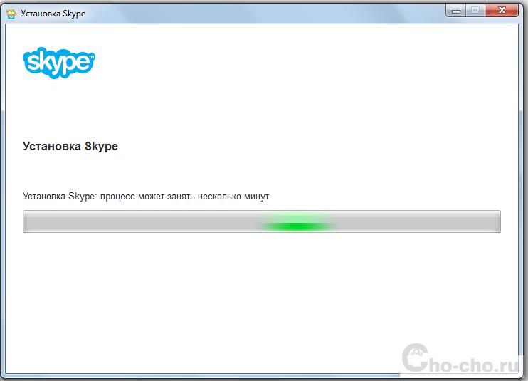установить скайп последнюю версию бесплатно