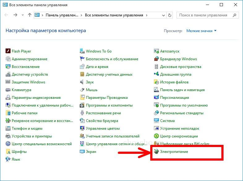 windows 10 шлюз