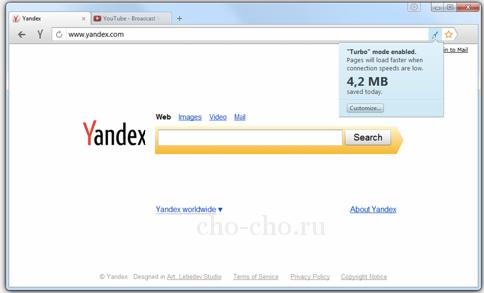 браузер Яндекса